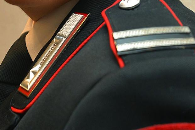 gradi maresciallo carabinieri