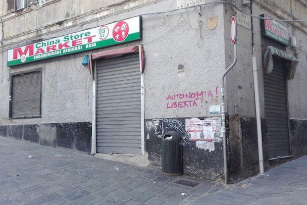 market-cinese-chiuso-dai-carabinieri